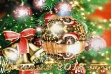 Новогодняя видео открытка - видео поздравление 10 - kwork.ru