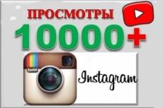 Продающий пост в Instagram 10 - kwork.ru