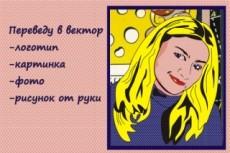 Планировка квартиры с расстановкой мебели, схема электрики 14 - kwork.ru