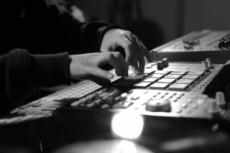 Сделаю музыку из вашего голоса или любого звука 3 - kwork.ru