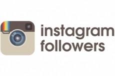 140 ссылок из популярных соцсетей на Ваш сайт 25 - kwork.ru
