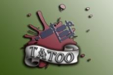 Делаю логотипы на темы компьютерных игр, фильмов и книг 5 - kwork.ru