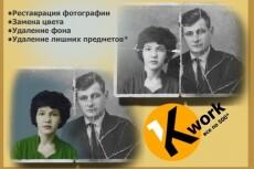 Карандашный рисунок 19 - kwork.ru