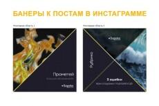 Создам яркую иллюстрацию 37 - kwork.ru
