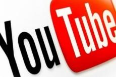 Скачаю до 10 видео с youtube 10 - kwork.ru