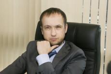 Электронная выписка из егрюл 17 - kwork.ru