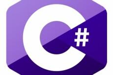Программы на C# 25 - kwork.ru
