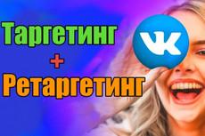 Подключу оплату robokassa на лединг LPmotor 27 - kwork.ru