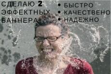 Оформлю вашу группу в ВК 22 - kwork.ru