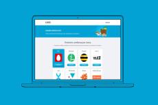 Дизайн двух экранов мобильного приложения 28 - kwork.ru