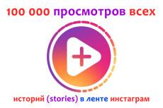 Продам 1 аккаунт Инстаграм с отлежкой от 2 лет 31 - kwork.ru