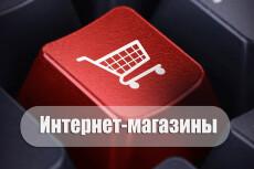 Индексируемая жирная ссылка с популярного блога bloglovin. com 36 - kwork.ru