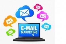 Email база на 100000 адресов 6 - kwork.ru