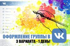 Портрет на заказ. Цифровая живопись 41 - kwork.ru