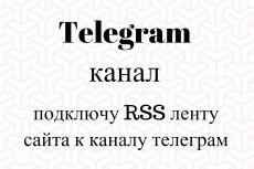 Разработаю парсер на Java 25 - kwork.ru
