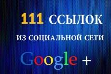 Прогон xneolinks 53 - kwork.ru