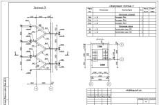 Оцифровка чертежей различной сложности 10 - kwork.ru