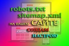 Установлю headless CMS Directus на выделенный сервер для вас 7 - kwork.ru