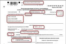 Нулевые  декларации 7 - kwork.ru