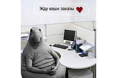 Ваше сообщение на ... 15 - kwork.ru