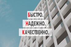 Вытащу комментарии с YouTube 5 - kwork.ru