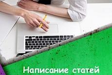 Дизайн для ВКонтакте 29 - kwork.ru