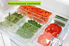 30 развернутых комментариев на вашем сайте 34 - kwork.ru