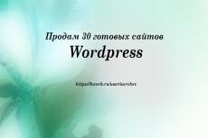 Продам сайт кредитный центр 8 - kwork.ru