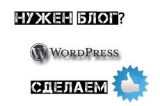 Сайт для заработка разработка финансовых проектов 15 - kwork.ru