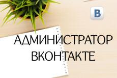 Ручная E-mail рассылка писем 29 - kwork.ru