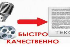 Продам базу проверенных поставщиков 14 - kwork.ru