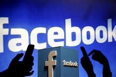 Размещу Вашу рекламу на странице в Facebook и в группах 3 - kwork.ru