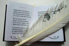 Детская сказка или рассказ, озвучу 30 секунд 4 - kwork.ru