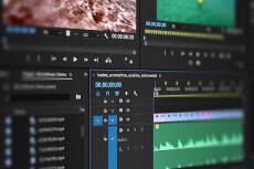 Кастомизация проектов Adobe After Effects 5 - kwork.ru