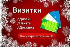 Инстаграм Актуальные иконки 27 - kwork.ru