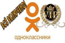 Напишу тексты высокого качества для вашего сайта до 8000 символов 17 - kwork.ru