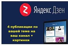 Автонаполняемый сайт - более 1600 интересных статей уже на сайте 13 - kwork.ru