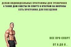 Делаю оформления для любой соц. сети 36 - kwork.ru