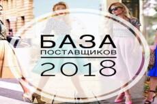 Готовый конструктор лендингов + 320 элементов 14 - kwork.ru