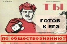 Сочинения на любую тему 4 - kwork.ru