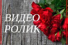 Слайд-шоу из фото и видео 9 - kwork.ru