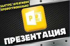 Сделаю три круглых логотипа 19 - kwork.ru