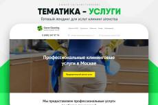 Редактор HTML, CSS и Javascript в одном 10 - kwork.ru