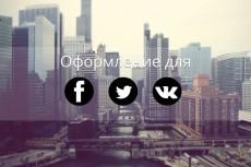 Оформлю канал на Youtube 3 - kwork.ru