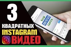 Создам реальное видео для фейсбук обложки с вашим логотипом или фото 25 - kwork.ru