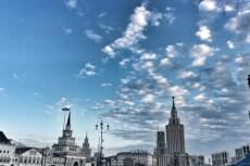 Напишу стильно текст 13 - kwork.ru