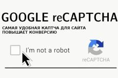 Синхронизация сайта с 1с 5 - kwork.ru