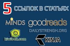 15 follow ссылок на строительных форумах, посты в новых темах 22 - kwork.ru