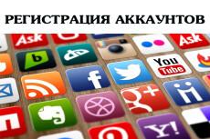 Исследую форумы по Вашей теме 4 - kwork.ru