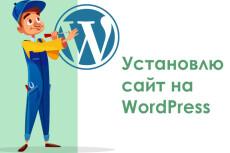 Я создам профессиональную обложку для книги 42 - kwork.ru